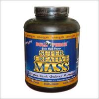 Buy cheap Ultimate Weight Gainer from wholesalers