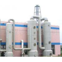 Wholesale Absorption tower Yangtze River Ecological Restoration from china suppliers