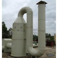 Wholesale Absorption tower Improve the environmental air quality through special supervision from china suppliers