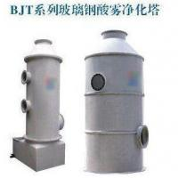 Wholesale Absorption tower When can I breathe clean air from china suppliers