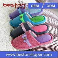 Wholesale 2015 New fashion leisure pu slipper from china suppliers
