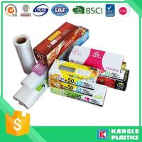 China Loose Packed Printed Clear Virgin Material Plastic Food Grade Heavy Duty Freezer Packaging Bags on sale