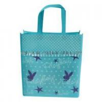 Best Non Woven Gift Bag (LYN15) wholesale