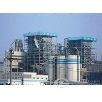 Wholesale CFB Power Plant Boiler from china suppliers