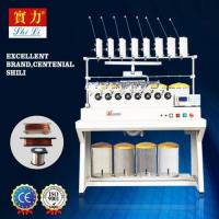Wholesale Fan Coil Winding Machine from china suppliers