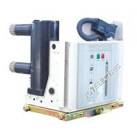 Wholesale 24kV VCB With Modular Mechanism And Assembly Pole from china suppliers