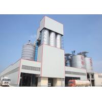 Best Dry Mortar Mixing Plant wholesale