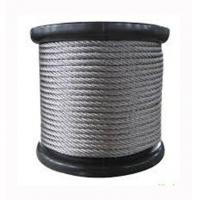 Best Wire Rope & Wire Rope Sling Steel Wire Rope 1.5mm Wire Rope 6*19 wholesale