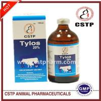Wholesale Tylosin Tartrate 20% from china suppliers