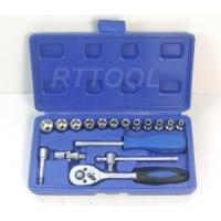 Best PROFESSIONAL TROLLEY CABINET WITH TOOLS 24PCS METAL CASE SOCKET KIT wholesale