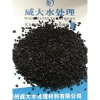 Best Activated carbon for water treatment wholesale
