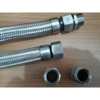 Wholesale stainless steel flexible braided hose from china suppliers