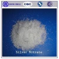 China uses of silver nitrate Silver Nitrate on sale