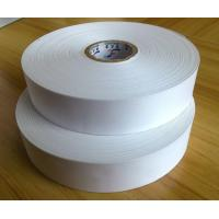 Buy cheap Thick double sided pearl-coated polyester taffeta from wholesalers