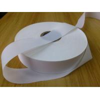 Buy cheap self-adhesive polyester satin from wholesalers