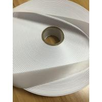 Double sided woven edge polyester satin for thermal transfer printing for sale