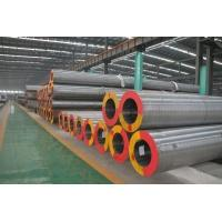 Wholesale Alloy Boiler Pipe from china suppliers