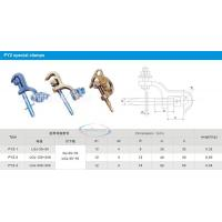 Best Terminal clamp>>PY2specialclamps wholesale