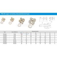 Best Terminal clamp>>PWCJBcopperconnectingclamps(wintersweettype) wholesale