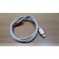 Best magnetic cable for Apple LGT2001 wholesale