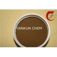 China Disperse Yellow 211/Disperse yellow 4G CAS No.:70528-90-4 on sale
