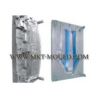 Precision plastic mould Product No.: KT-1003