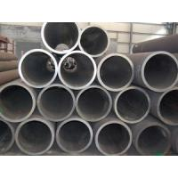 Wholesale EN Standard Steel Pipe EN 10297 Seamless Steel Tube for Mechanical Engineering from china suppliers