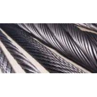 Wholesale STEEL WIRE ROPE FOR GENERAL APPLICATIONS from china suppliers