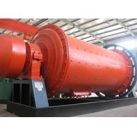 Wholesale Grinding Mill Equipment Ball Mill from china suppliers