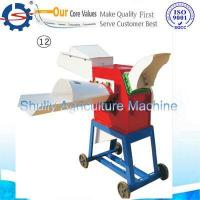 Buy cheap Chaff cutter+ paddystalk cutting machine from wholesalers