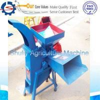 Buy cheap Chaff cutter+ Straw Cutter For Animal Fodder from wholesalers