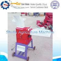 Buy cheap Chaff cutter+ chaff feed cutter machine from wholesalers
