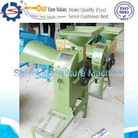 Buy cheap Chaff cutter+ stalk cutting machine from wholesalers