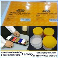 Wholesale High Gloss High Wear Resistance Varnish from china suppliers