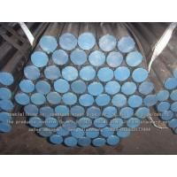 Wholesale ASTMA179(19.02*2.11mm) Heat exchangers , condensers and heat transfer equipment steel pipe from china suppliers