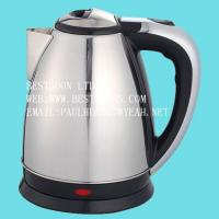 Best others products 155 Products wholesale