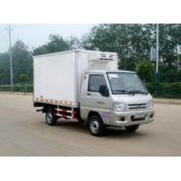 HLQ5020XLCB God fox refrigerated trucks