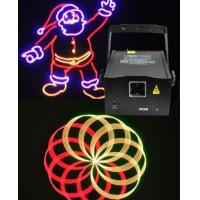 China Laser Light RGB laser light 2 on sale