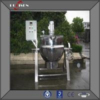Wholesale 70Electric cooking kettle from china suppliers