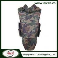 Wholesale Bullet proof Jacket MKST 645-1 from china suppliers