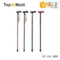 Wholesale Four section foldable crutch from china suppliers
