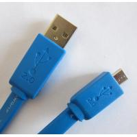 Wholesale USB Cable PL-3010 from china suppliers