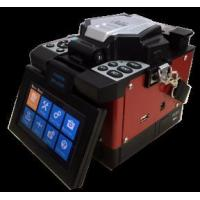 X-97 Multi-function FTTH Fusion Splicer
