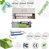 Wholesale Rechargeable emergency light batteries 12v 7ah for led tube 100% power from china suppliers