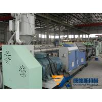 Buy cheap Products PP, PC Hollow Grid Board Production Line from wholesalers