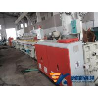 Buy cheap Products PP-R Cold And Hot Water Supply Extrusion Line from wholesalers