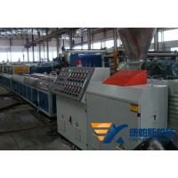 Buy cheap Products PE Wood Plastic Composite Profile Extrusion Line from wholesalers