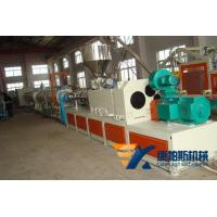 Buy cheap Products PVC Large diameter pipe production line from wholesalers