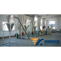 Buy cheap Products WPC Granulation Production Line from wholesalers