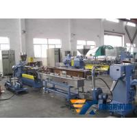 Buy cheap Products Plastic Strand Pelletizing Cold-cutting Production Line from wholesalers